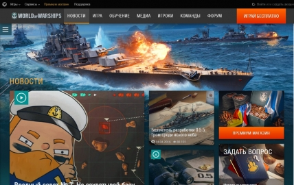gallery/world of warships
