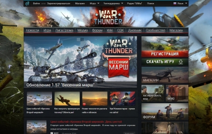 gallery/war thunder