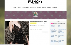 gallery/fashiony