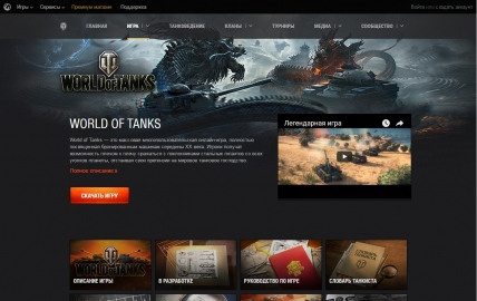 gallery/world of tanks