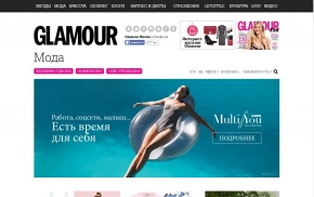 gallery/glamour
